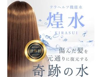 40代大人女性にぴったりな美容院 牛田の美容室 ディーゼル(DiESEL)