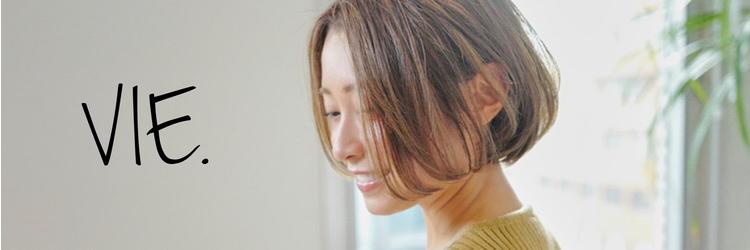 ヴィー 青山/表参道(VIE)
