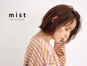 ミスト(mist)(神奈川県横浜市金沢区/美容室)