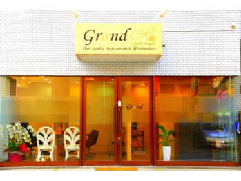 グランバイ アトリエドングリ(Grand × AtlierDonguri)