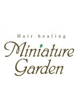 ミニチュアガーデン(Miniature Garden)