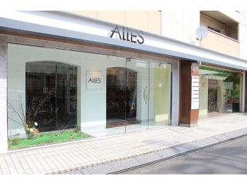 アレス 武庫之荘店(ALLES)(兵庫県尼崎市)