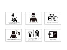 銀座マツナガ 新橋店の詳細を見る