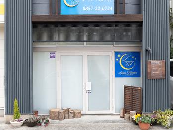 ルーナズ フロンティア(Luna's Frontier)(鳥取県鳥取市/美容室)