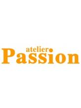 アトリエパッション(atelier Passion)