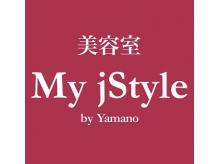 マイ スタイル 巣鴨店(My j Style)