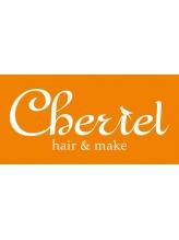シェリエル ヘアーアンドメイク(cheriel hair&make)