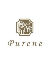 ピュアーネ(Purene)