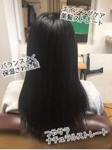 エイジングケア★美髪ストレート.12