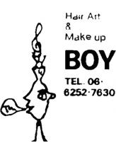 ボーイ(BOY)