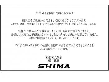 シマ フクオカ(SHIMA FUKUOKA)