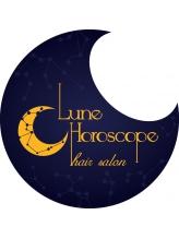 リュヌ ホロスコープ(lune horoscope)