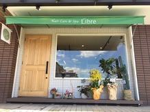 リーブル(Libre)