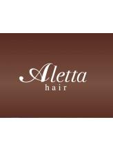 アレッタ ヘア(ALEttA hair)