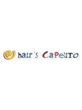 ヘアーズ カペリート(hair's Capelito)