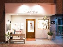マルカ(markka)