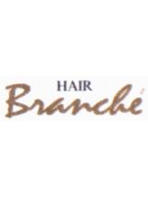 ヘアー ブランシェ 天下茶屋店(HAIR Branche)