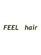 フィールヘアー(FEEL hair)