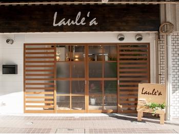 ラウレア(Laule'a)(神奈川県横須賀市)