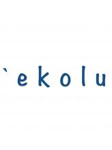 ヴィッカエコル (vicca 'ekolu)