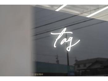 タグ(tag)(愛知県豊田市)