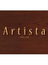 アルティスタ(Artista)