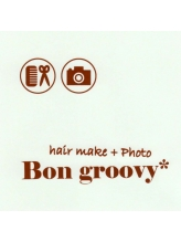 ボン グルーヴィー(Bon groovy)