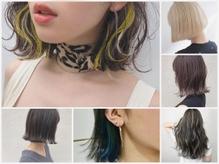 ビューティーヘア ケア 東尾道店(beauty Hair Care)の詳細を見る