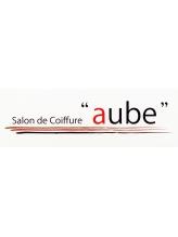 サロンドコアフュールオーブ(SALON DE COIFFURU aube)