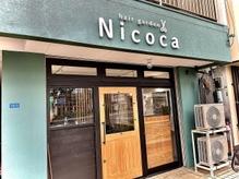 ニコカ(Nicoca)の詳細を見る