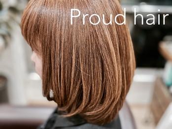 プラウドヘアー(Proud hair)(広島県広島市中区)