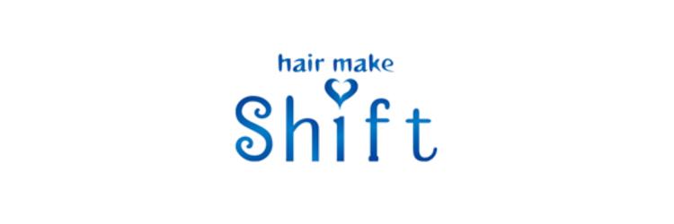 シフト Shift ヘアー メイク hair make image