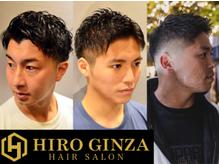 ヒロギンザ 六本木店(HIRO GINZA)の詳細を見る