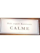 ヘアー エキスパート カミワザ カルム(hair expert kamiwaza CALME)