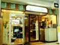 ル ジャルダン 湊川店(Le JARDIN)