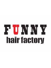 ファニー ヘアファクトリー(FUNNY hair factory)