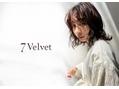 セブンベルベット(7 Velvet)