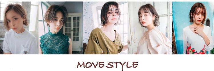 ムーブ スタイル(MOVE STYLE) image