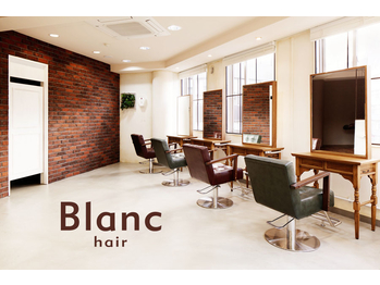 ブラン(Blanc)(東京都豊島区)