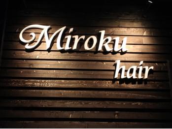 ミロクヘアー (Miroku hair)