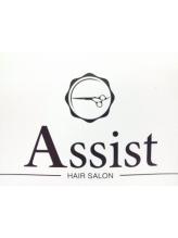 ヘアーサロン アシスト(Hair Salon Assist)