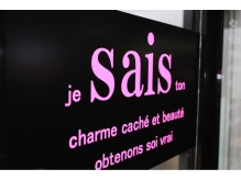 サイス 熊谷店(sais)
