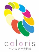ヘアカラー専門店 カラリス 新瑞橋店(coloris)