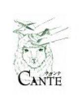 チャンテ 南浦和(CANTE)