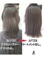 髪質改善13