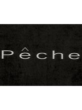 ペシェ (Peche)
