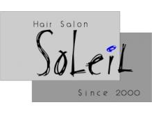 ヘアサロン ソレイユ(Hair salon SoLeiL)