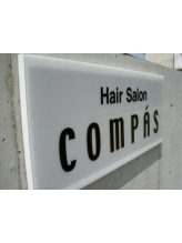ヘアーサロン コンパス(Hair Salon Compas)