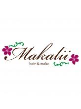 マカリー(hair&make Makalii)