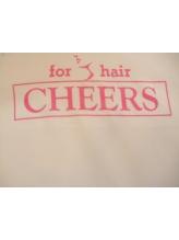チアーズ フォー ヘアー 志木店(CHEERS for hair)